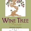 2017 GreMour - Wine Tree Farm